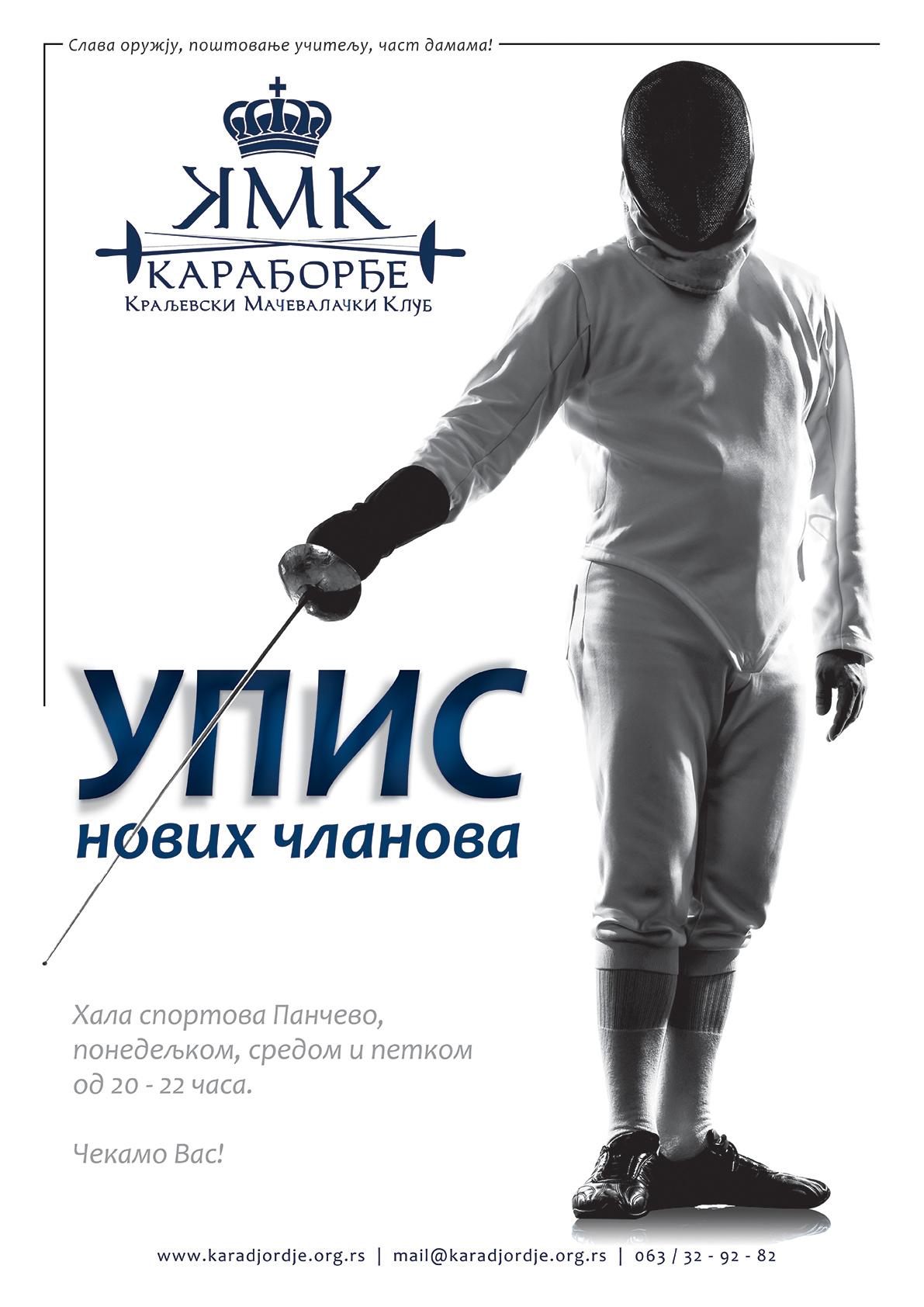 KMK Plakat BOJA - prikaz
